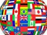 Imágen de la noticia: Final Internacional 2011