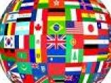Imágen de la noticia: Resultados Internacional 2011